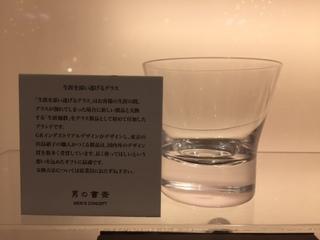 プレゼント.JPG
