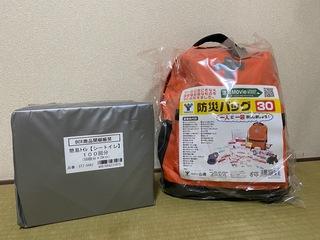 8384C141-AB7C-4936-966E-A91F7F01BE87.jpeg