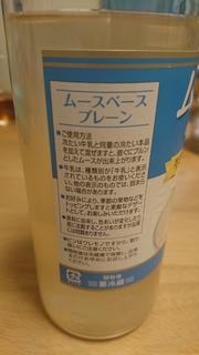 DSC_0191.JPG