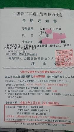 DSC_1144.JPG
