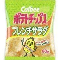 matsumotokiyoshi_4901330591656-thumbnail2[1].jpg